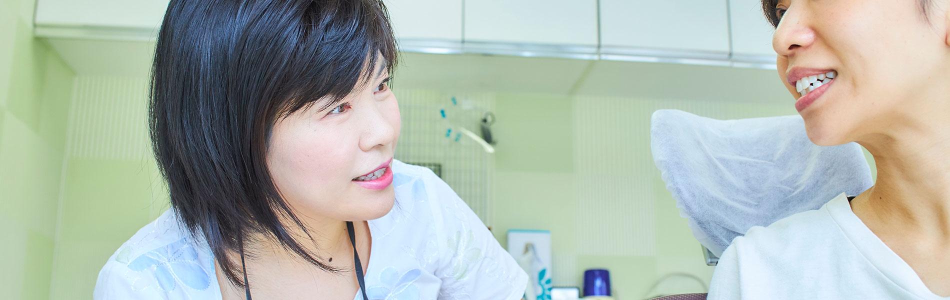 顎関節症・かみ合わせ治療
